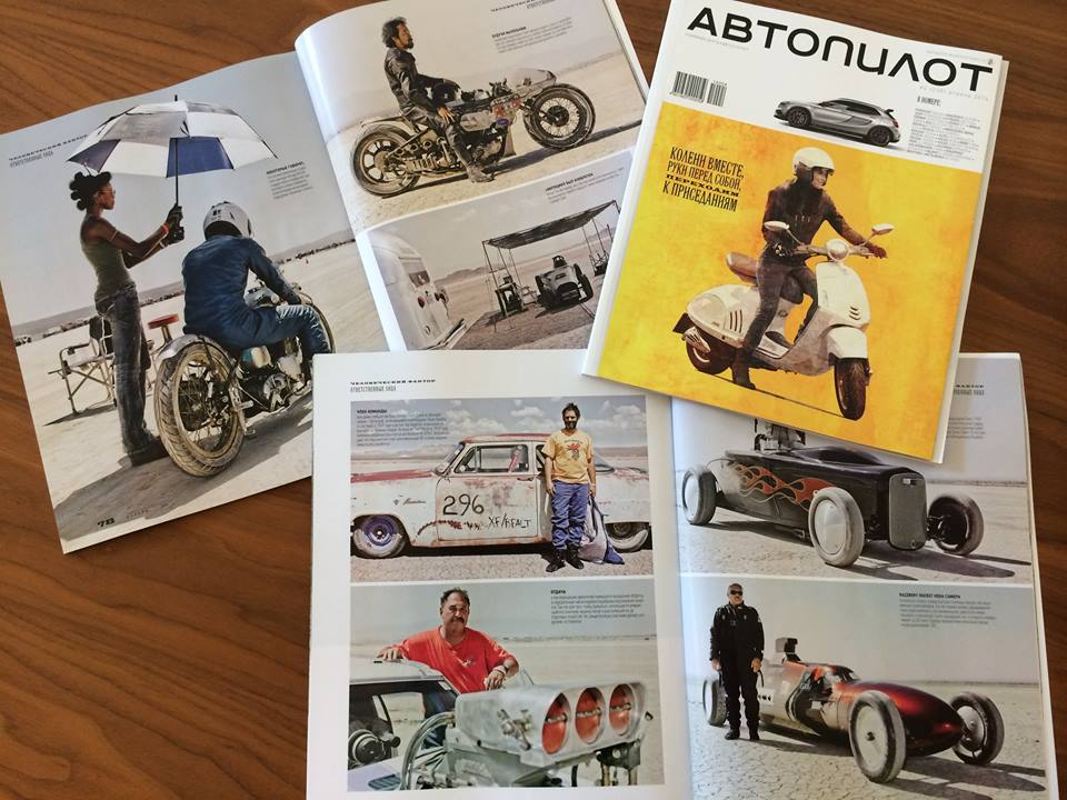 "My series ""World of Speed"" in the Russian Car Magazin Автопилот"