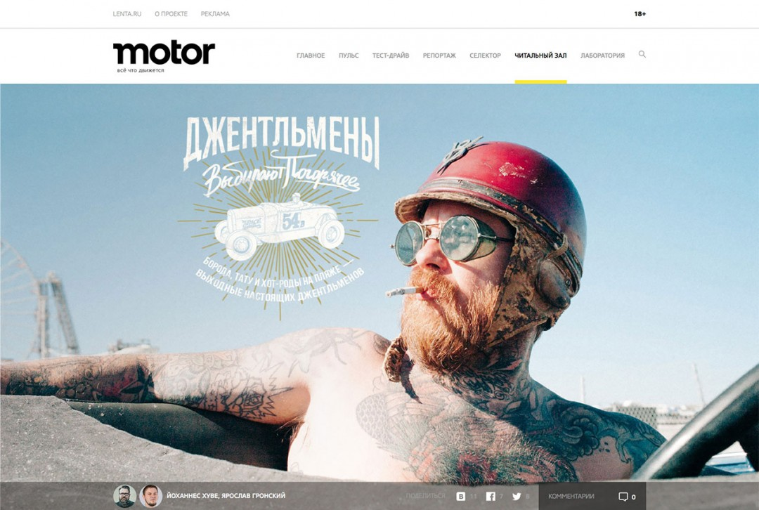 My TROG series got featured in russian magazine Motor.ru